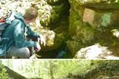 Университетская пещера