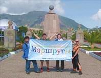 Эквадор 2009