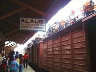 станция Алауси