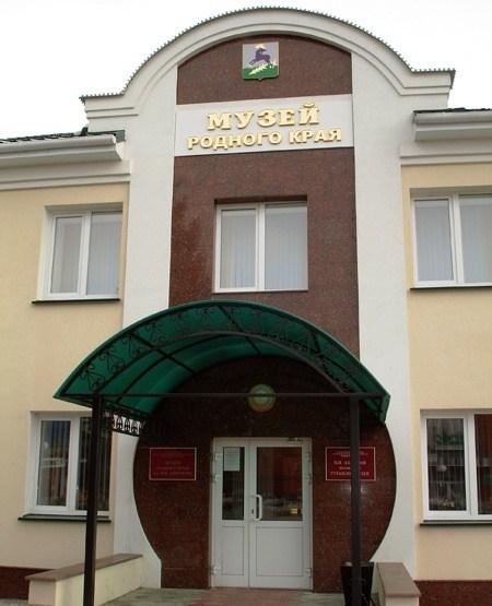 Музей родного края