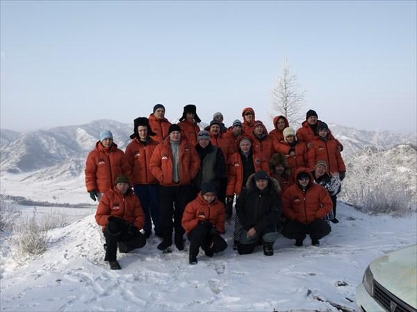 Команда на перевале