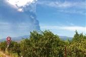 Этна. Извержение 2011