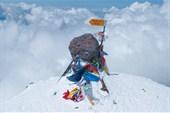 Вершина Западная, 5642 м.