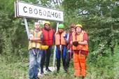 село Свободное