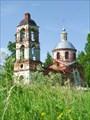 Церковь в Вепрево