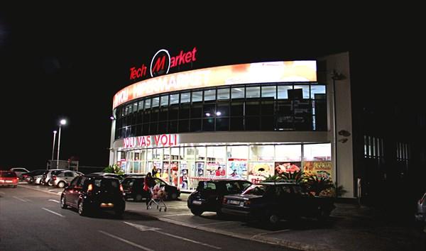 002-Супермаркет