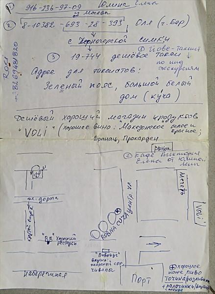 005-Путеводитель