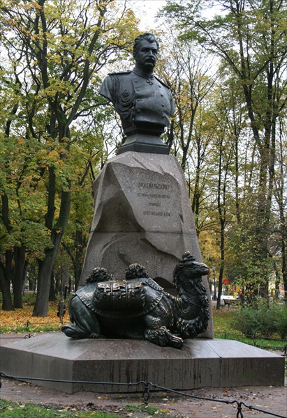 у ног Пржевальского не черепаха:)