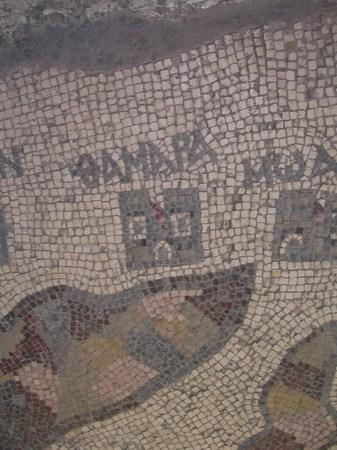 Самара на карте христианского мира