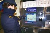 Знакомство с пекинским метро