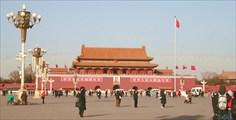 Главная площадь Пекина