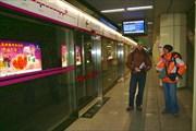 Ждем поезд в пекинской подземке