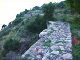 Крепость Табия