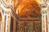 Один из залов дворца Сан-Мартин