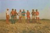 Команда `Тигриса`