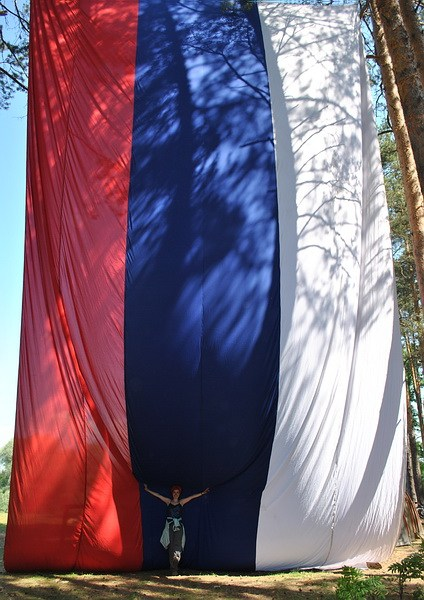 Олеська и флаг
