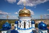 Золотистый купол