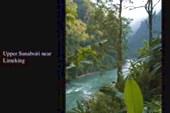 Река Субансири