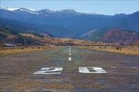 Секретный Мечукский аэропорт