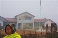 Здание правительства в Мечуке