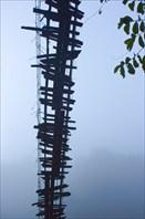 Мост через Сийом в тумане. Вид снизу. Почти японские мотивы