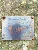 Восхождение на Конжак. Автор: Mechislav Prokofyev