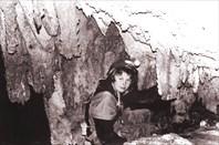Караби, май 1989г