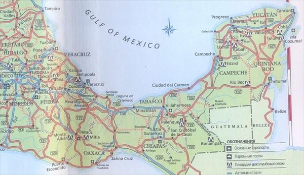 001-Карта