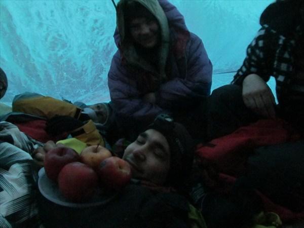 Яблоки свежемороженые.