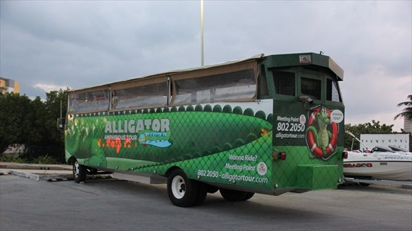 024-Автобус
