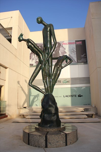 177-Скульптура