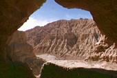 пещерный город Цапаранг