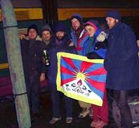 """""""Открытия западного Тибета"""", осень 2004."""