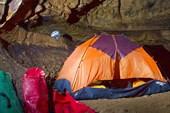 Подземный базовый лагерь ) Место обозначено на карте пещеры.