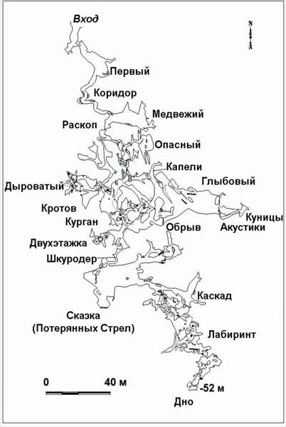 Геологов-3