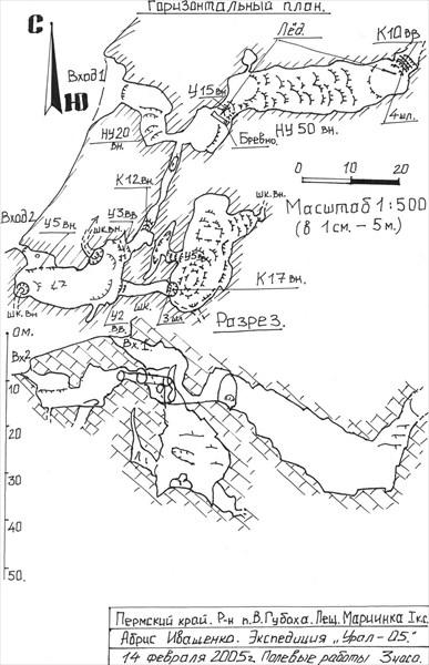 Карта ледника мариинской пещеры.