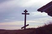 Обетный крест