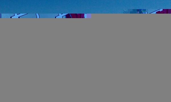 Вершина острова Крузенштерна