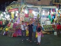 Старый рынок шарма
