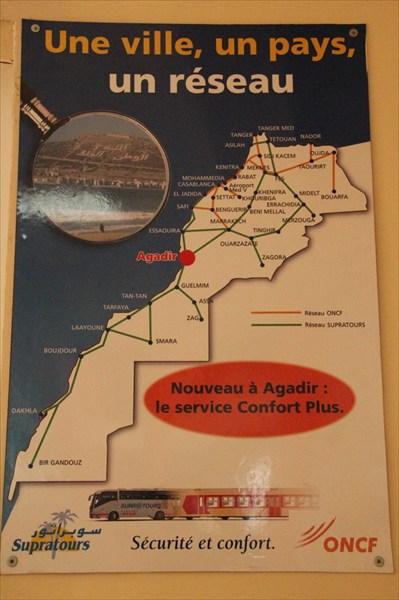 ONCF - основной перевозчик Марокко