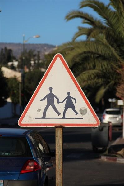 """Дорожный знак """"Осторожно  дети""""?"""