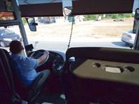 Все автобусы маршрута весьма комфортабельны