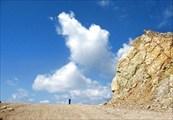 `Дорога в небо`