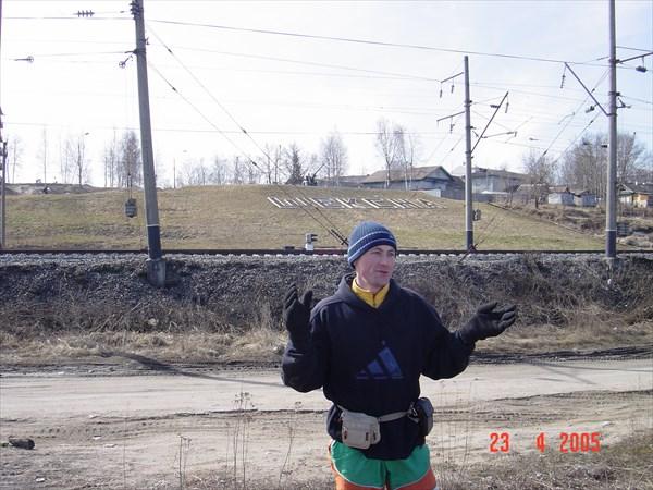 А - 114 Вологда-Н.Ладога, п.  Шексна