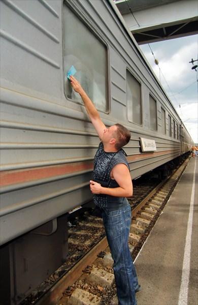 05.1_p_Поезд_окноCIMG1492