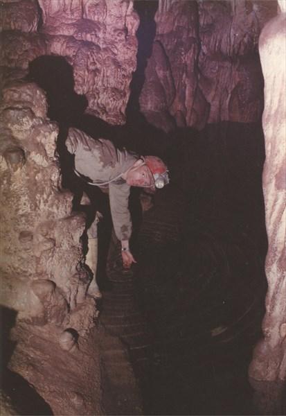 46. Подземное озеро