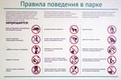 Правила1