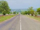 Дорога на Тамань