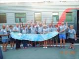 Челябинск жд вокзал. Команда и спонсор