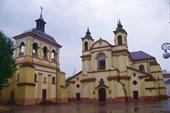 Коллегиальная церковь Пресвятой Девы Марии
